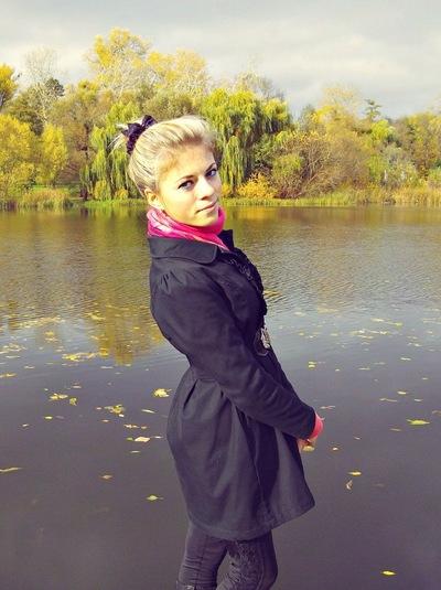 Алёна Троценко, 11 августа , Конаково, id25842747