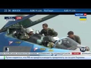 летчики из Миргорода не участвовали в налете на Донецк