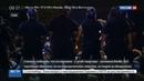 Новости на Россия 24 • Террор в Далласе: власти проверяют слухи о бомбе и бандитах из Хьюстона