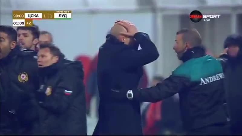 В Болгарии тренер на коленях умолял арбитра добавить еще времени