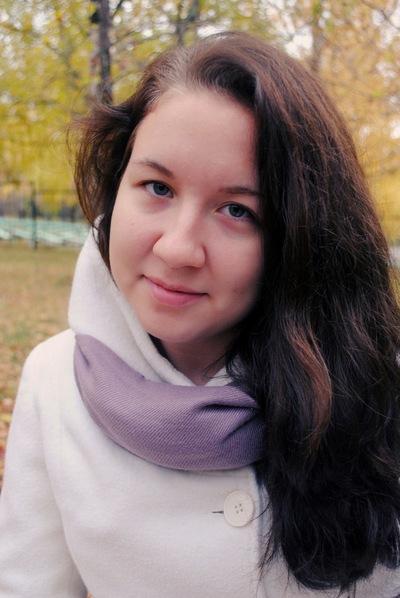 Алёна Башарова, 26 мая 1998, Казань, id120541675