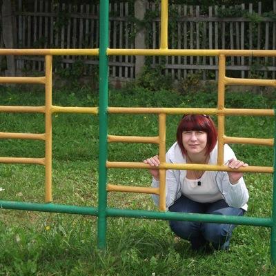 Марина Богданова, 2 октября , Великие Луки, id74829042