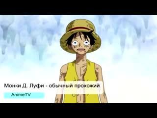 a.webm One Piece