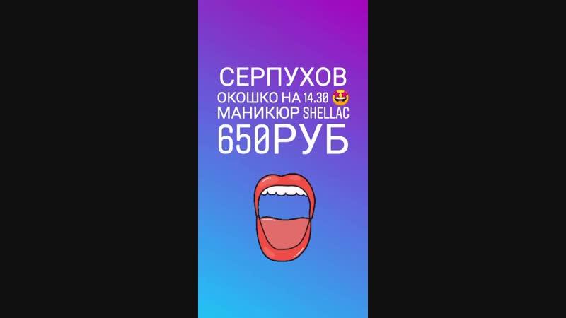 VID_28821028_141509_666.mp4
