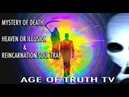 MYSTERY OF DEATH: Heaven Or Illusion Reincarnation Soul Trap [Age Of Truth TV] [HD]
