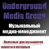 Underground Media Group. Music Media Management