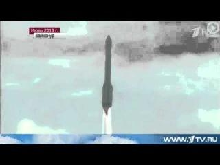 Запуск космического аппарата связи с помощью ракеты-носителя `Протон-М` завершился неудачей