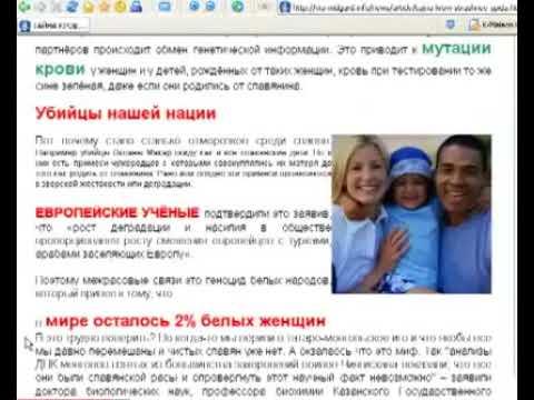 Анатолий Шляхов Тайна крови страшнее спида