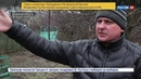 Новости на Россия 24 • Обстрелы в Донбассе под огонь минометов украинских силовиков попало село Саханка