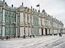 Государственный Эрмитаж объявил конкурс на проведение подрядных работ по реставрации Кухонного, Первого и Второго...
