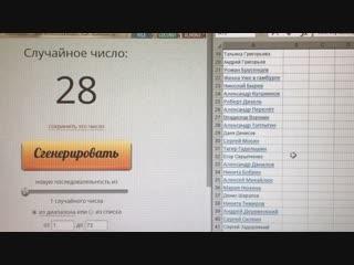 Результаты розыгрыша книги Беара Гриллса 23.11