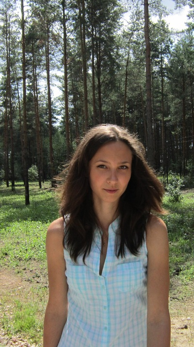 Кристина Дёмина, 19 июня 1990, Рязань, id40443121