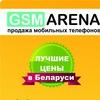 GSMARENA.BY Мобильные телефоны