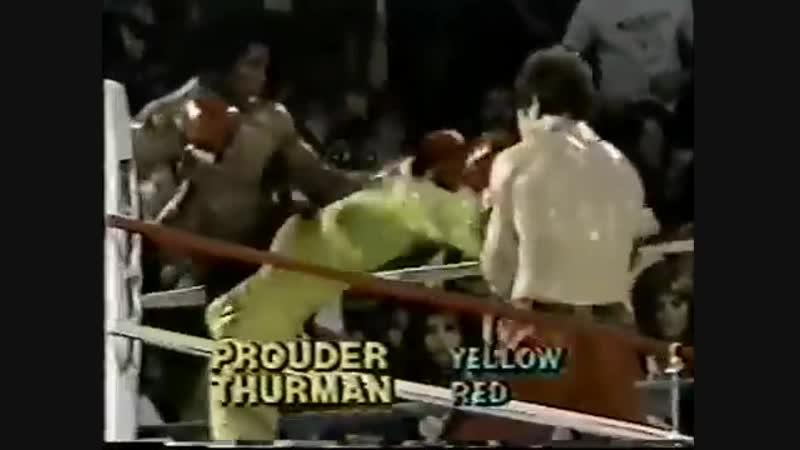 Bob Thurman vs Alvin Prouder 4-02-82