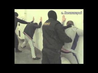 В аэропорту Калининграда задержаны участники преступной группы, подозреваемые в махинациях с земе...