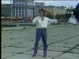 Ренат Ибрагимов 1996