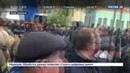 Новости на Россия 24 На антикоррупционном вече у стен Рады в Киеве пошли в ход яйца и полевая кухня
