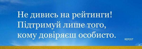 """МВД объявило в розыск первого зампреда правления """"Нафтогаза"""" - Цензор.НЕТ 5718"""