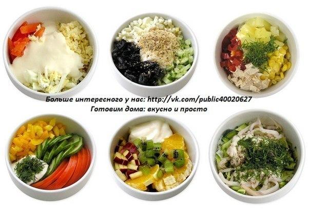 Предлагаем идеи для салатов «на скорую руку», готовящихся легко и очень быстро, и получающихся не менее изысканными и вкусными, чем «навороченные» салаты, требующие больших трудозатрат.  1. Эдельвейс  Приятное сочетание вкусов. Cыр, курица, яйцо, помидор, майонез.  2. Нежность.