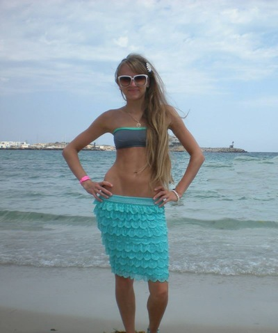 Ирина Ваваева, 28 марта , Донецк, id9300465