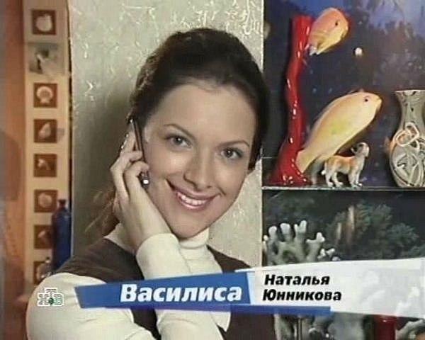 В контакте наталья кравченко белгород - b2b1