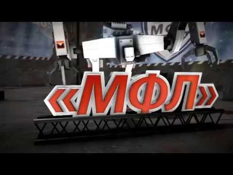 РСК Интер vs ММК Метиз 2 2 1 0