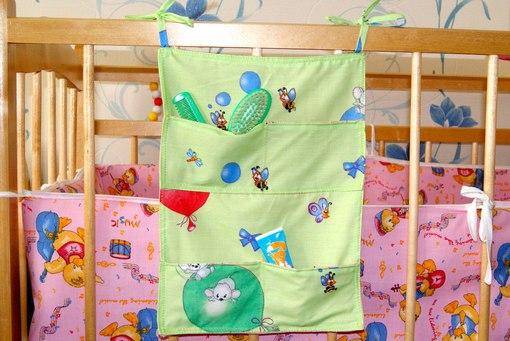 Кармашки для мелочей своими руками на детскую кроватку