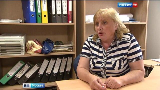 Вести-Москва • Вести-Москва. Эфир от 08.06.2016 (11:35)