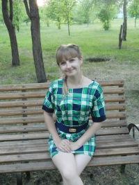 Оля Гусаченко-Ершова, 20 октября , Хабаровск, id176413618