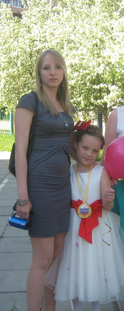 Дарья Зубрицкая, 15 июля 1999, Екатеринбург, id190599853