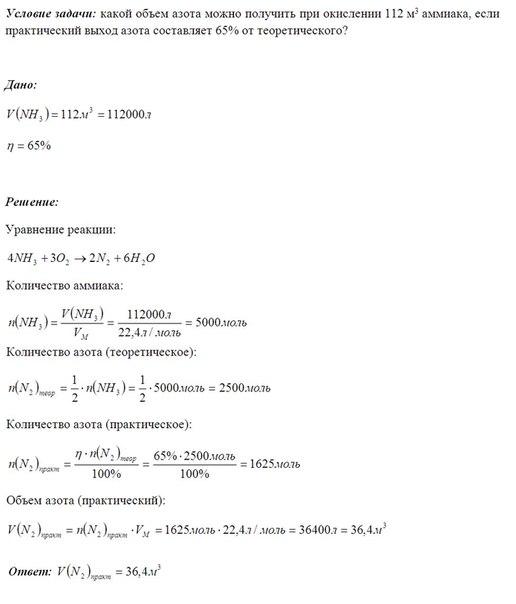 решебник по проверочным работам по органической химии нп гаврусейко