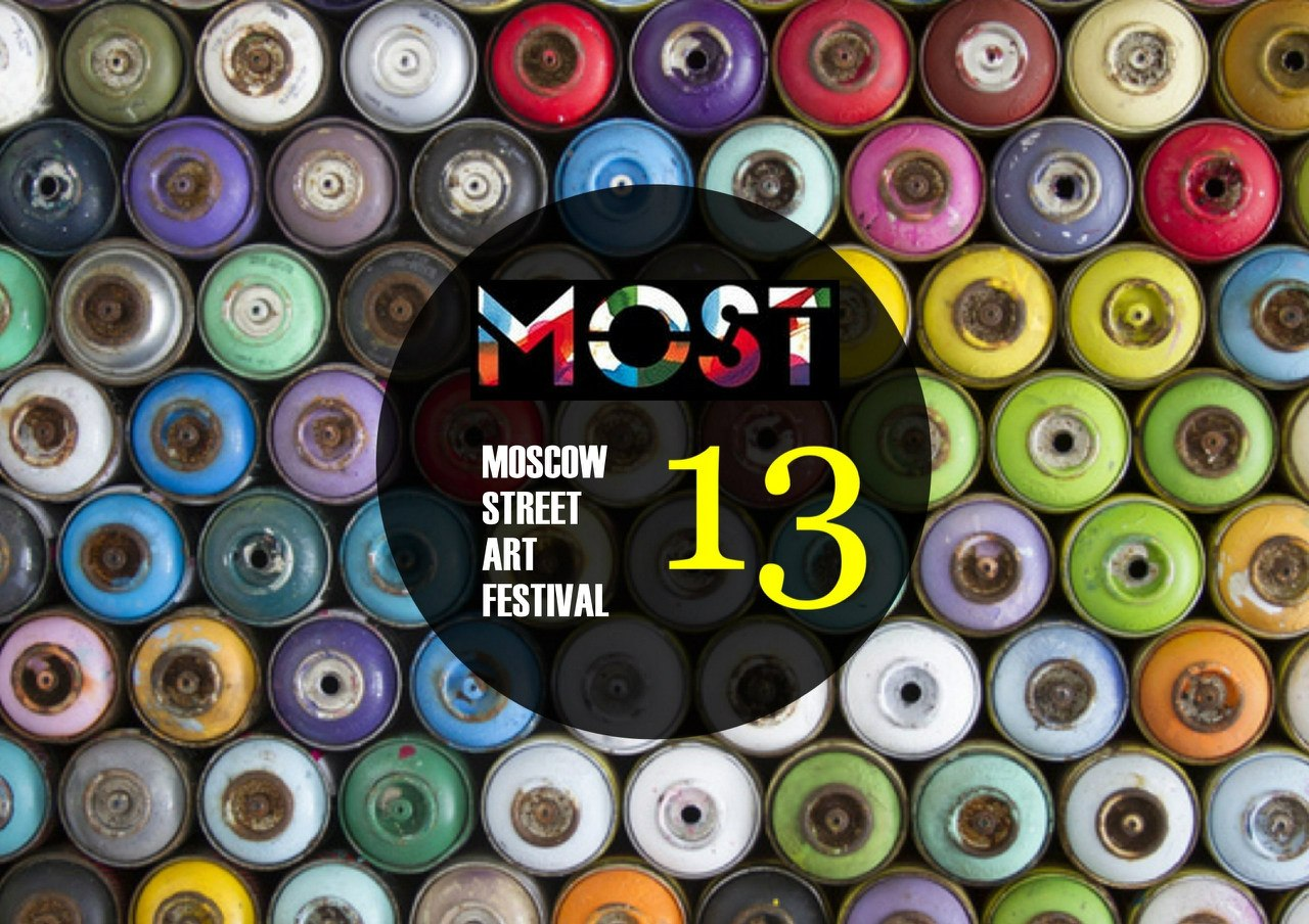 Moscow Street Art Festival 2013