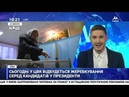 Телешун Заробітчани повинні бути відповідальними перед державою і сприяти розвитку економіки НАШ