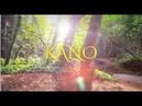 6. Кано (Kano)