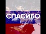 adidas football. Спасибо, сборная России.