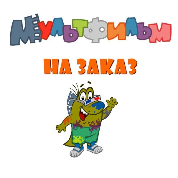 Параллельный мир на ТВ3√ | VK: http://vk.com/parallelniy_mir