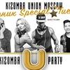 Вторник Kizomba U party 19 Февраля DJ Sai Sai