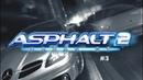 Прохождение Asphalt 2 Urban GT (PSP) 3 Уличные соревнования и Классические гонки