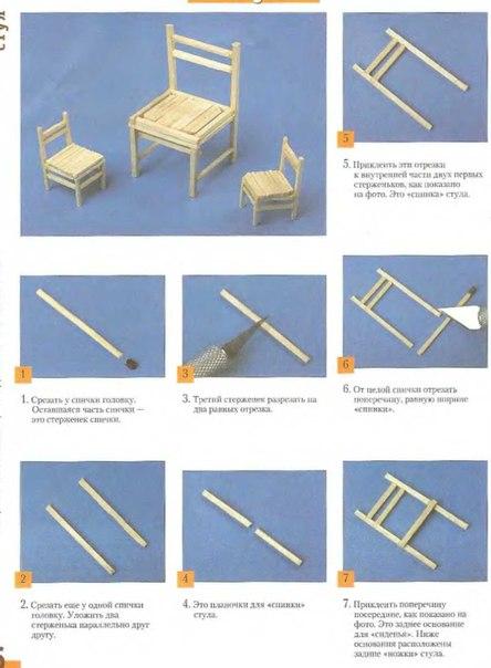 Спичечный домик своими руками инструкция