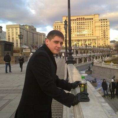 Александр Михайлов, 3 июля , Мариуполь, id53067574