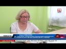 Муковисцидоз не приговор Ведущие специалисты из Крыма и других регионов России обсуждали методы борьбы со страшным недугом