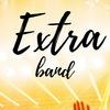 ✵ кавер-группа ЭКСТРА ✵  EXTRA cover band ✵