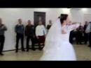 Свадебный танец 💃