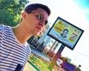 Дмитрий Масленников фото #49