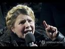Баба Юля Тимошенко КРИМИНАЛЬНОЕ ПРОШЛОЕ ВОРОВКА РАЗВОДИЛА