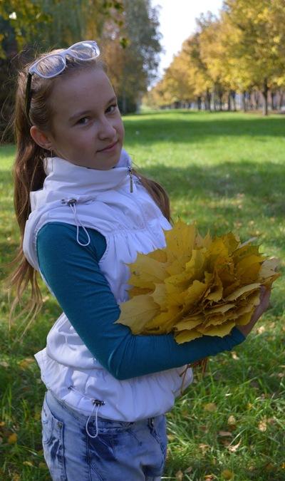 Ирина Онуфриенко, 20 ноября , Кировоград, id152583219