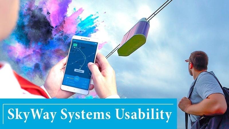 Как будет выглядеть Скайвей в будущем | SkyWay Usability Presentation