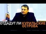 Евгений Федоров 14.01.2019