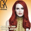 GKhair (Global Keratin, Глобал Кератин) Россия