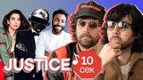 Узнать за 10 секунд | JUSTICE угадывают хиты Dua Lipa, Childish Gambino, Daft Punk и еще 32 трека (Rap-Info.Com)